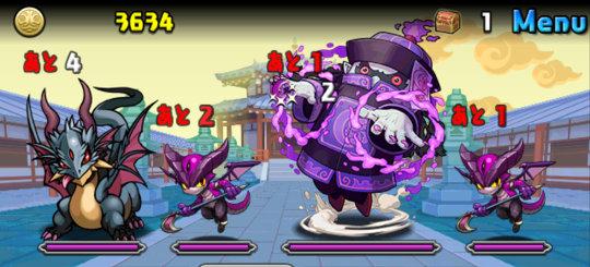 闇の宝珠龍 超級 ノーマルモンスター