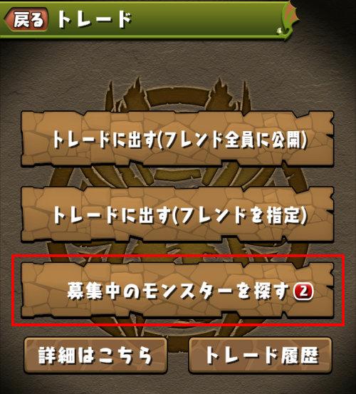 トレード方法10