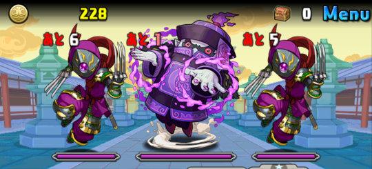 闇の宝珠龍 上級 2F 闇の中忍