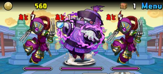 闇の宝珠龍 超級 2F インシー、光の上忍