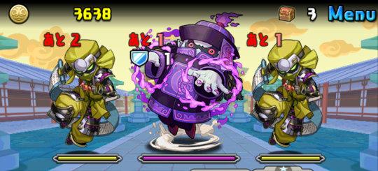 闇の宝珠龍 超級 4F インシー、光の上忍