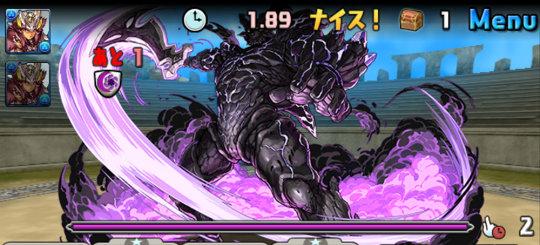 協力!ファイナルファンタジーコラボ 壊滅級 2F 闇の王