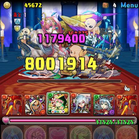 ヘラ297降臨 絶地獄級 5F 覚醒ヴィーナス撃破