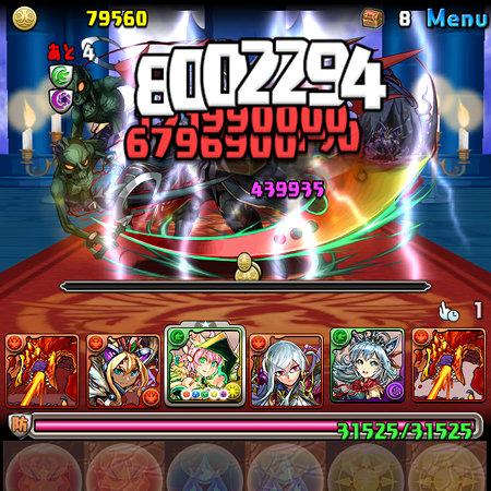 ヘラ297降臨 絶地獄級 9F 覚醒ハーデス撃破