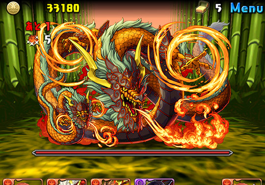 火の戦武龍 ヘッダー