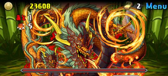 火の戦武龍 地獄級 ボス 火の戦武龍・ゴウラ