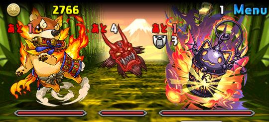 火の戦武龍 地獄級 ノーマルモンスター