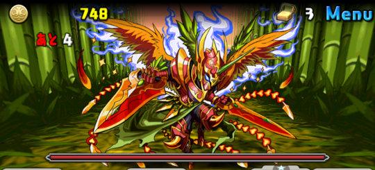 火の戦武龍 上級 4F フェニックスナイト・ホムラ
