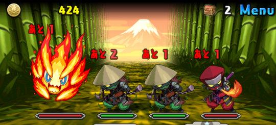 火の戦武龍 中級 ノーマルモンスター