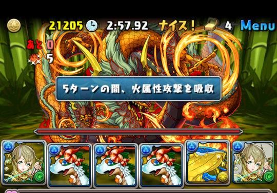 火の戦武龍の地獄級をメリディオナリスパでスキル上げ周回!
