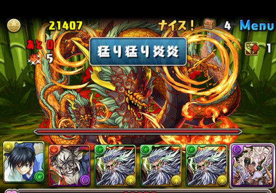 火の戦武龍の地獄級を宗次郎×闇メタパでスキル上げ周回!
