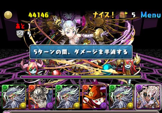 デウス=エクス=マキナ降臨 超地獄級をディオス×闇メタパで高速周回!