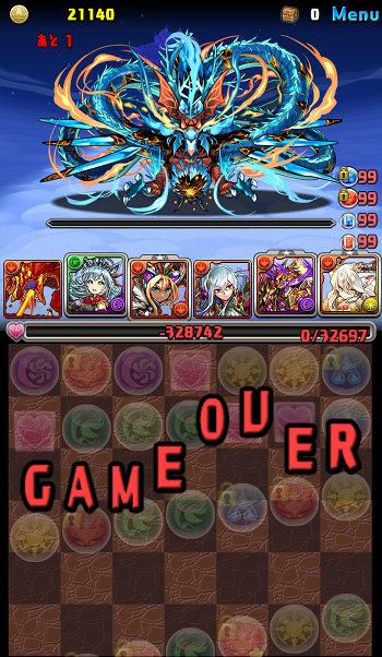 緋炎の雲海都市 六階 4F ゲームオーバー