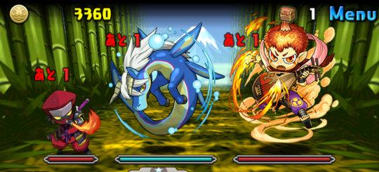水の戦武龍 超級 ノーマルモンスター