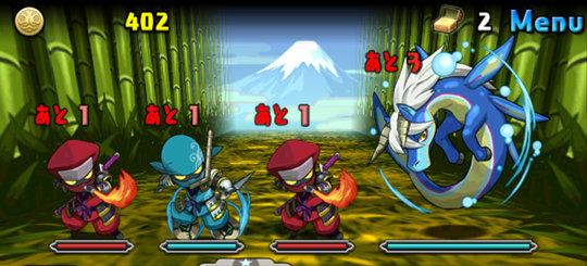 水の戦武龍 上級 ノーマルモンスター