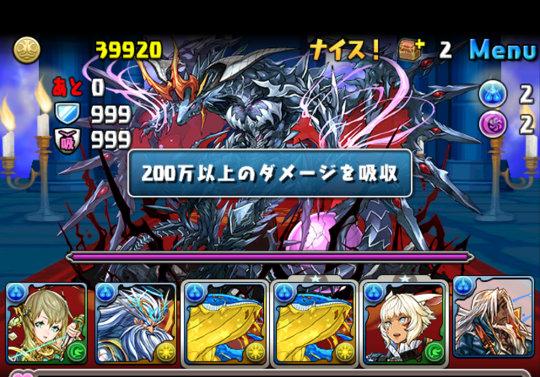 ヘラ=ドラゴン降臨 壊滅級をメリディオナリス×青おでんパで高速周回!風神素材・追い打ち編成