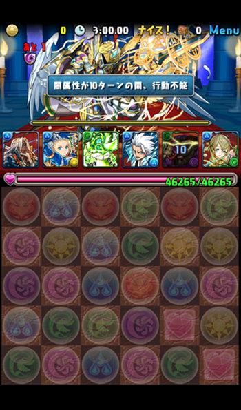 ヘラ=ドラゴン降臨 壊滅級 1F 闇バインドを誘発