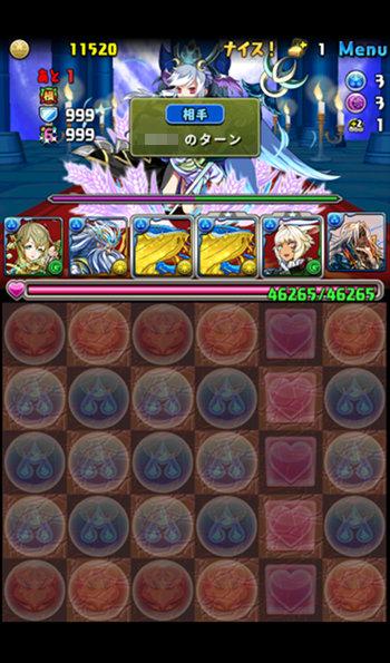 ヘラ=ドラゴン降臨 壊滅級 2F 5スキルでこの盤面