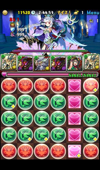 ヘラ=ドラゴン降臨 壊滅級 2F 4スキルを使用
