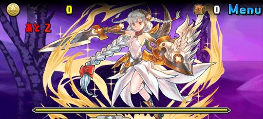 超極限北欧ラッシュ! 超絶地獄級 1F 白盾の女神・ヴァルキリー
