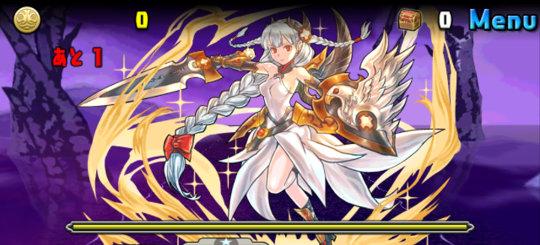 超極限北欧ラッシュ! 壊滅級 1F 白盾の女神・ヴァルキリー