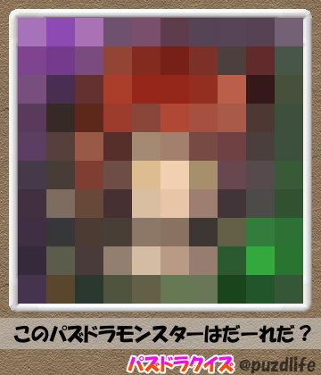 パズドラモザイククイズ69-2