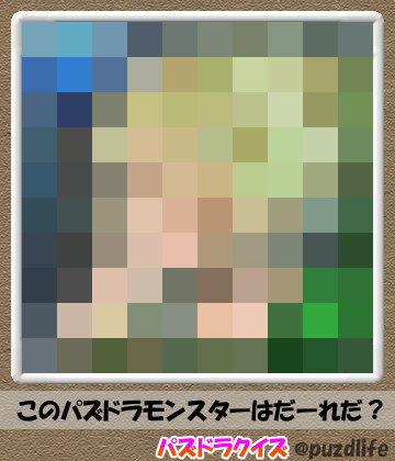 パズドラモザイククイズ69-4