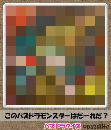 パズドラモザイククイズ69-5
