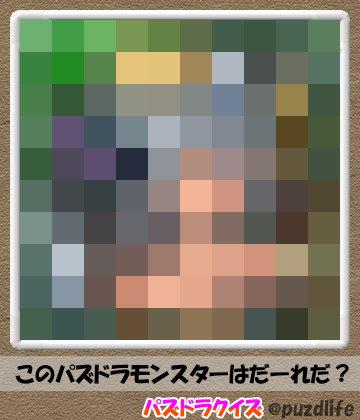 パズドラモザイククイズ69-6