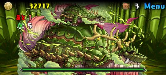 木の戦武龍 地獄級 ボス 木の戦武龍・ガンゾ