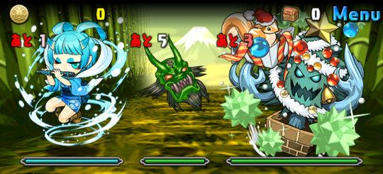 木の戦武龍 地獄級 ノーマルモンスター
