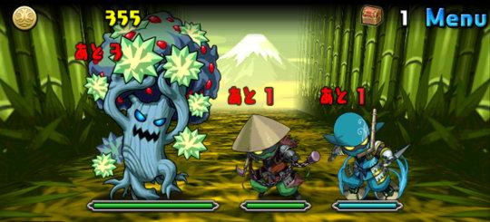 木の戦武龍 中級 ノーマルモンスター