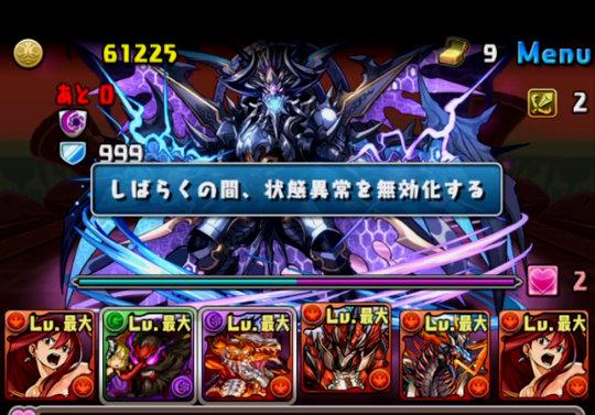 【ソロ動画】ゼローグ∞降臨 超絶地獄級をエルザパで高速周回!