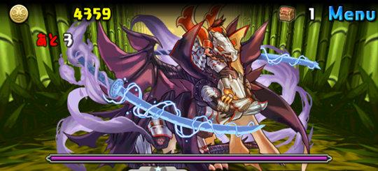 光の戦武龍 4体以下編成 3F 第六天魔龍・ノブナガ