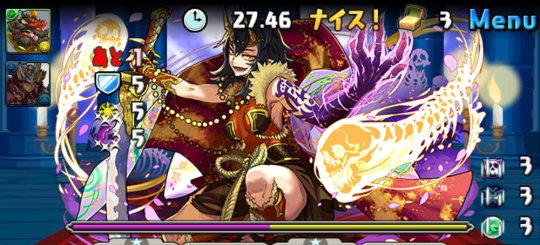 協力降臨ラッシュ 幻獣 幽姿の狂鬼・橋姫