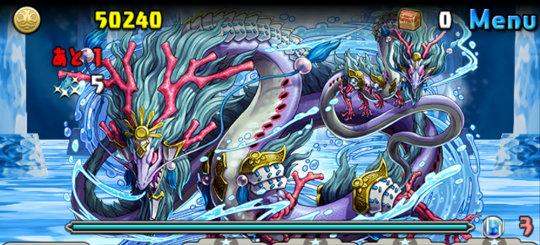 王妃の舞踊神殿 二階 4F 水の戦武龍・センシュ