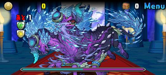 王妃の舞踊神殿 五階 1F 凍角の獄氷魔・アグニ