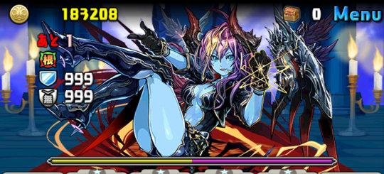 王妃の舞踊神殿 最上階 ボス 魔星の神王妃・ヘラ=ニクス