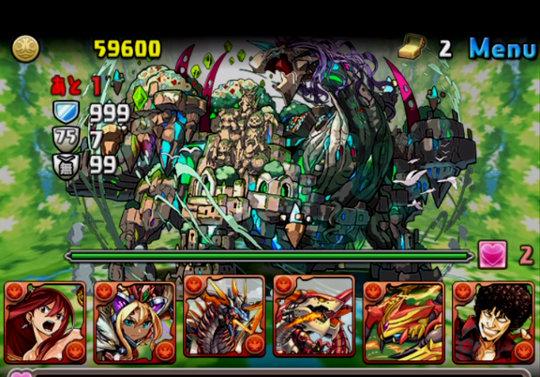 【ソロ動画】ガイア=ドラゴン降臨 壊滅級をエルザ×九里虎で攻略!継承なし編成