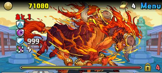 ルシャナ降臨! 壊滅級 5F 焦角の天火神・アグニ