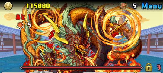 ルシャナ降臨! 壊滅級 6F 戦武龍