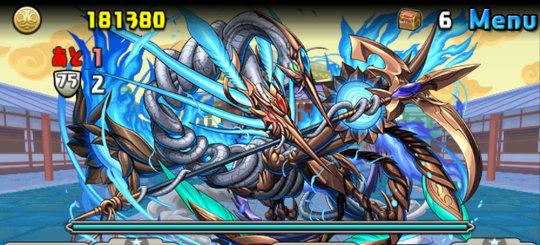 ルシャナ降臨! 壊滅級 9F 護神龍