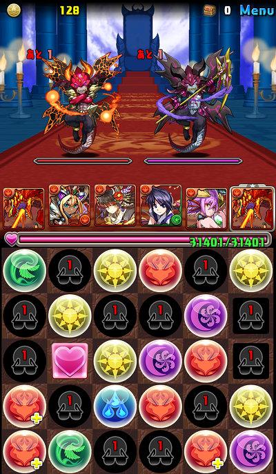 王妃の舞踊神殿 一階 1F ハート型の超暗闇