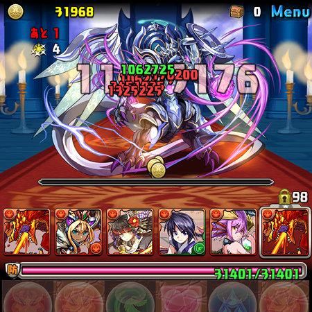 王妃の舞踊神殿 一階 7F ゼローグ撃破