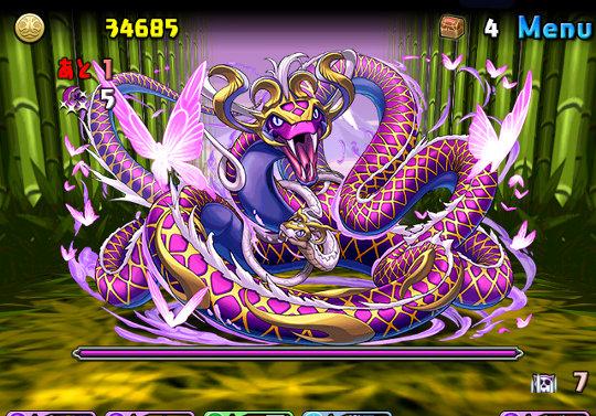9月18日からスペダンに「闇の戦武龍【7×6マス】」が登場!