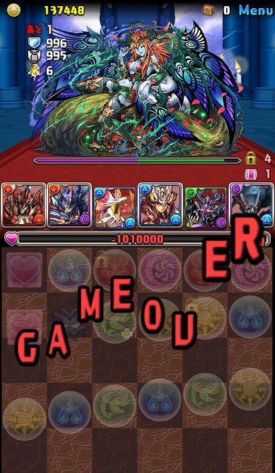 王妃の舞踊神殿 四階 ボス ゲームオーバー1