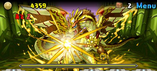 闇の戦武龍 地獄級 3F 太閤龍・ヒデヨシ