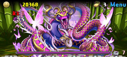 闇の戦武龍 地獄級 ボス 闇の戦武龍・シジャ