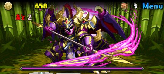 闇の戦武龍 中級 4F カオスドラゴンナイト