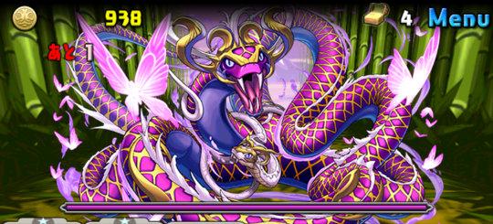 闇の戦武龍 上級 ボス 闇の戦武龍・シジャ